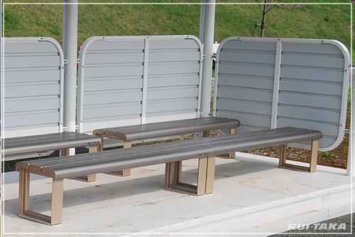 オールアルミのベンチ:ルイ高