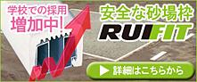 RT-R140194 アルミ製シェルター